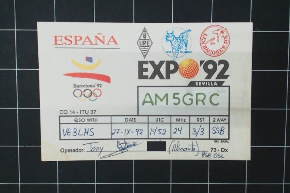 A special-event station in Barcelona for the 1992 Olympics