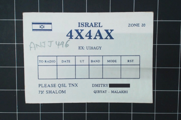 Grandpa loved Israel, almost as much as he loved Canada. This card was framed.
